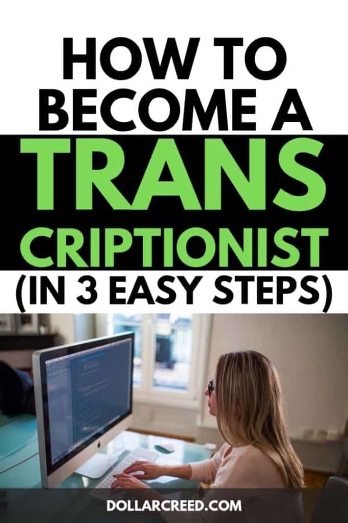 Pin image of how to become a transcriptionist